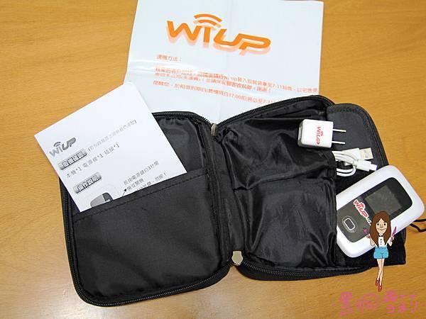 wiup日本上網吃到飽-04.jpg