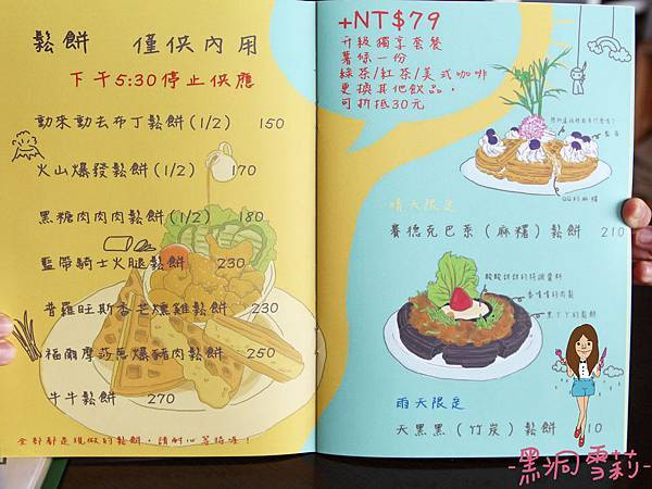 下午茶-04.jpg
