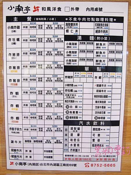 丼飯-35.jpg