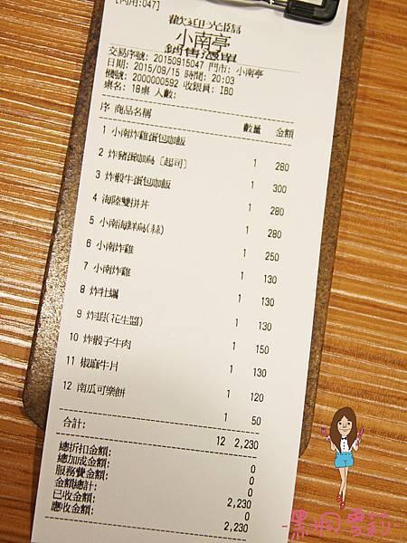 丼飯-03.jpg
