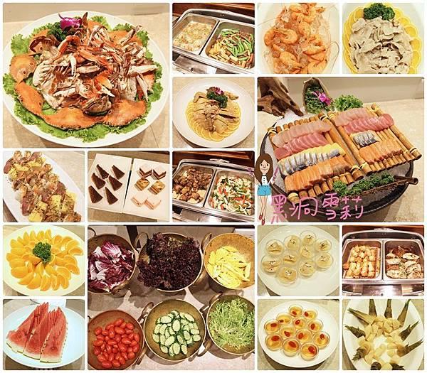 自助式晚餐.jpg
