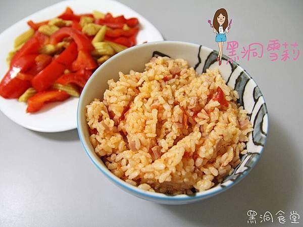 電鍋番茄飯-08.jpg