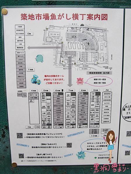 東京築地市場-11.jpg