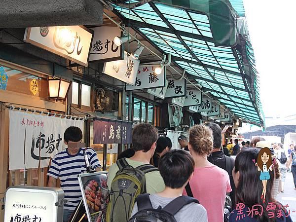 東京築地市場-14.jpg