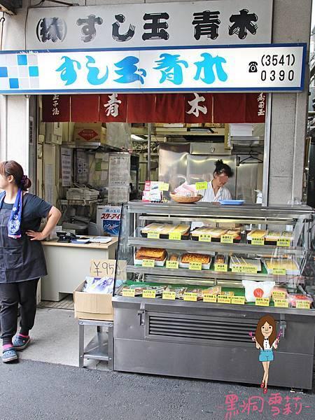 東京築地市場-19.jpg