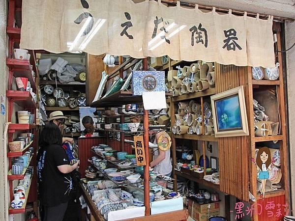 東京築地市場-37.jpg