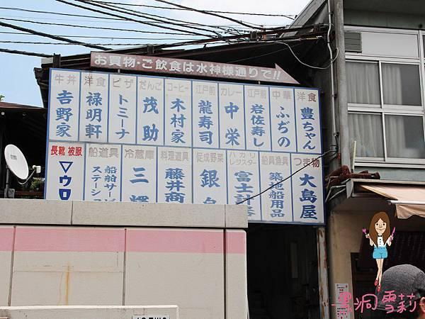 東京築地市場-43.jpg
