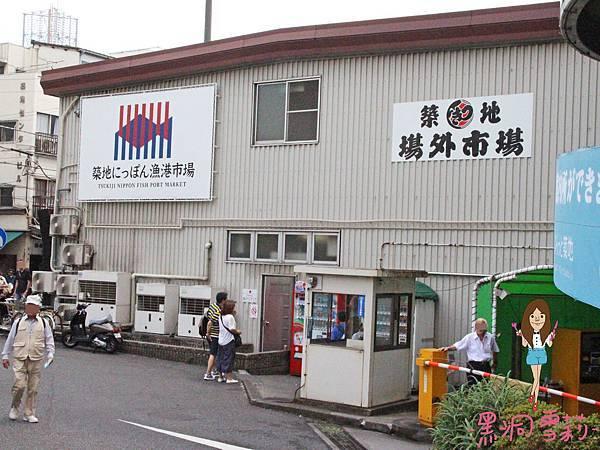 東京築地市場-50.jpg