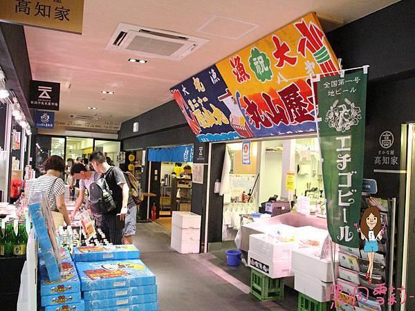 東京築地市場-53.jpg
