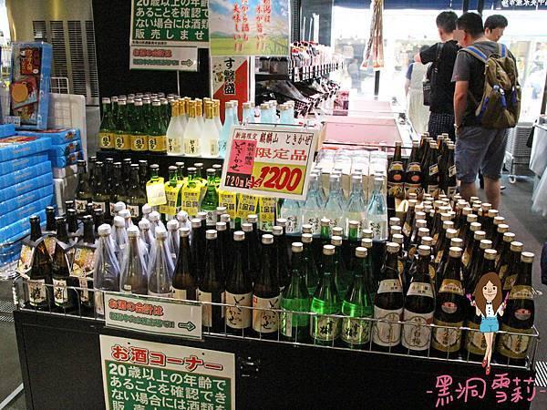 東京築地市場-55.jpg
