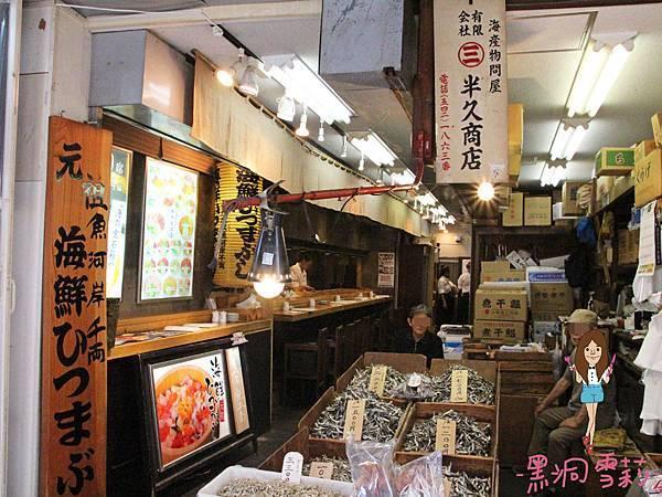 東京築地市場-57.jpg