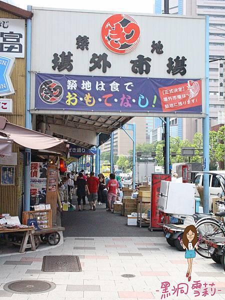 東京築地市場-72.jpg