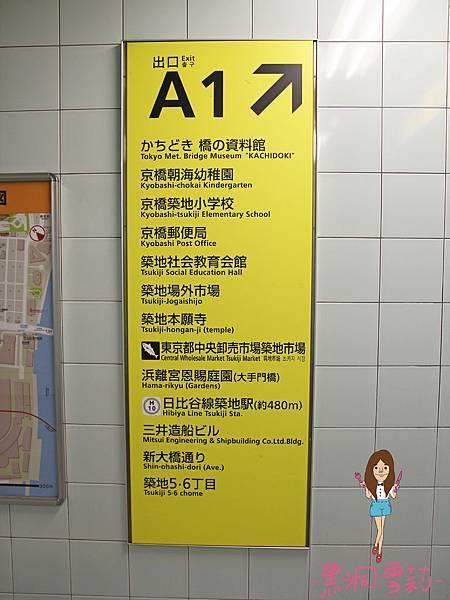 東京築地市場-08.jpg