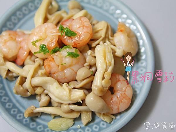 蒜片蝦-14.jpg