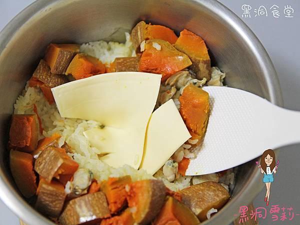 電鍋南瓜海鮮飯-09.jpg