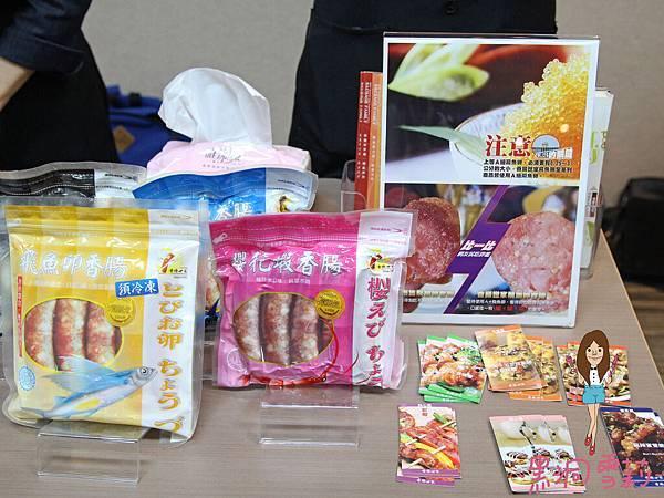 2015網路美食人氣展-23.jpg