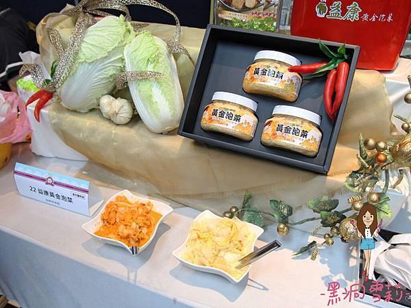 2015網路美食人氣展-29.jpg