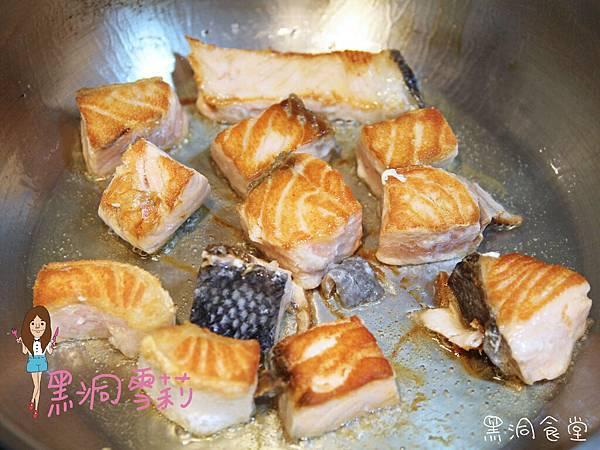 香煎鮭魚-04.jpg