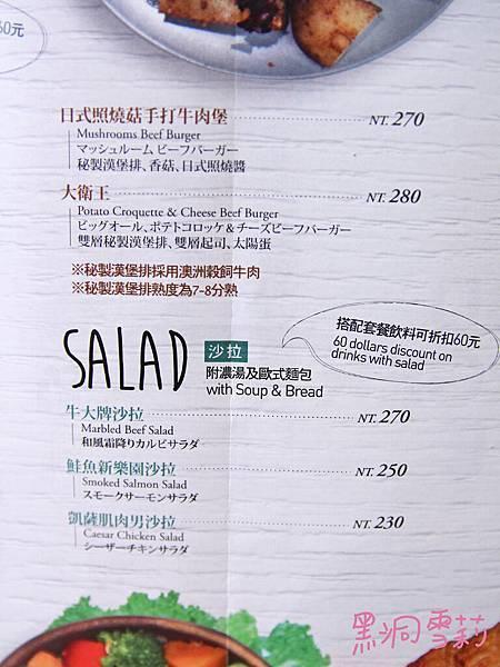 台北下午茶-14.jpg