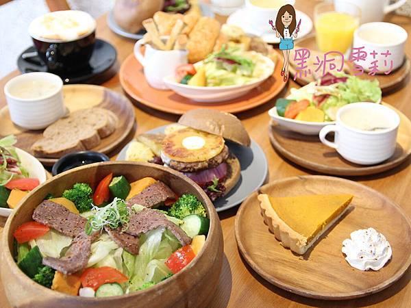 台北下午茶-42.jpg