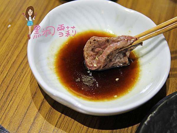 桃園和牛燒肉 牛若丸-24.jpg