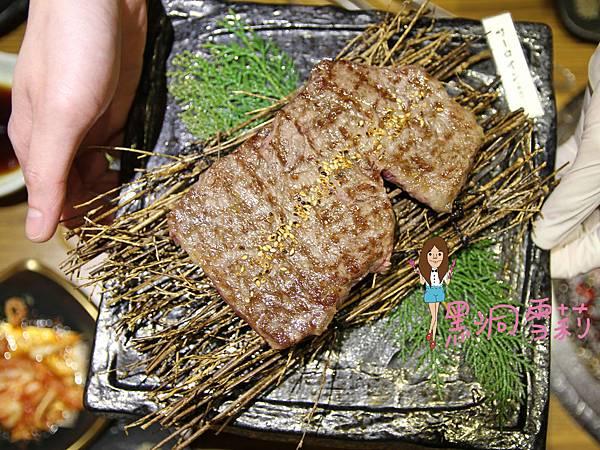 桃園和牛燒肉 牛若丸-43.jpg