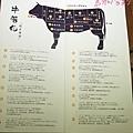 桃園和牛燒肉 牛若丸-58.jpg