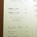 桃園和牛燒肉 牛若丸-59.jpg