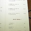 桃園和牛燒肉 牛若丸-60.jpg