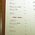 桃園和牛燒肉 牛若丸-61.jpg