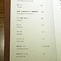 桃園和牛燒肉 牛若丸-63.jpg