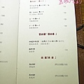 桃園和牛燒肉 牛若丸-64.jpg