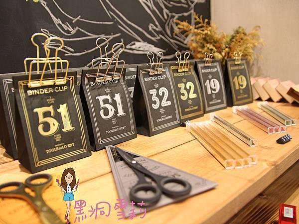 台北下午茶(記得我Café)-11.jpg