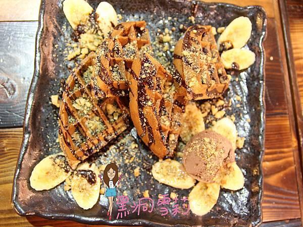 台北下午茶(記得我Café)-19.jpg