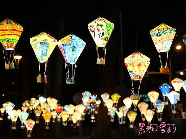 鐵花村熱氣球-27.jpg