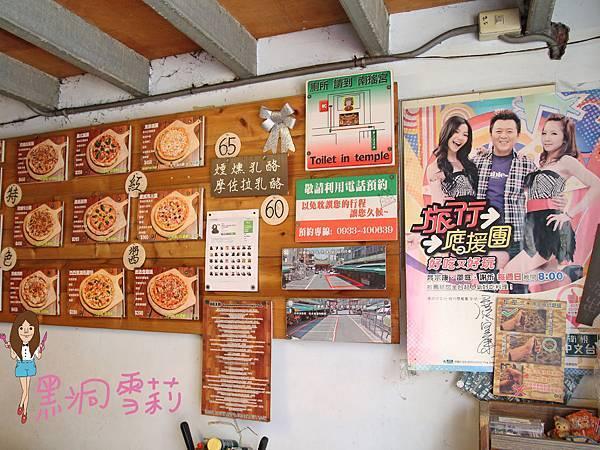 蜜魯手工窯烤柴燒披薩-03.jpg