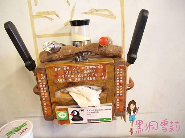 蜜魯手工窯烤柴燒披薩-07.jpg