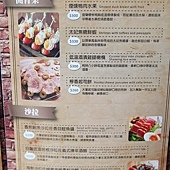 兔卡蕾餐酒館-04.jpg