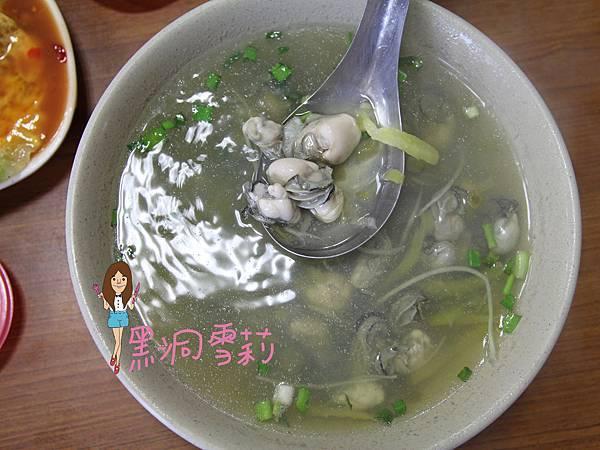 洪維身蚵仔炸-07.jpg