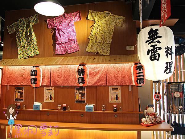 台北居酒屋-15.jpg