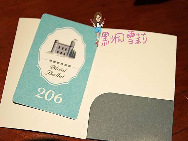 台中住宿(芭蕾經典旅館)-37.jpg