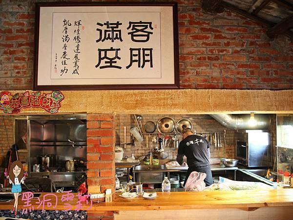 桃園古厝串燒-03.jpg