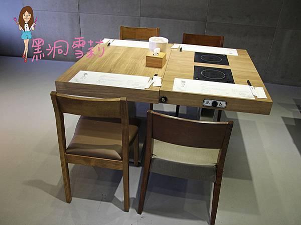 桃園日式料理(豆佐和風)-11.jpg