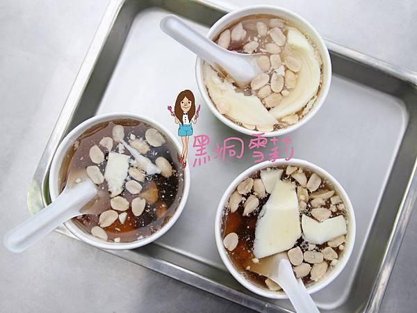 花蓮小吃(中一豆花)-04.jpg