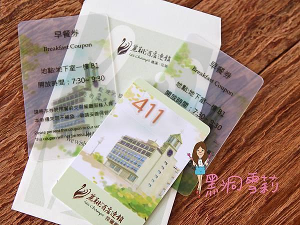 花蓮住宿(麗翔酒店)-04.jpg