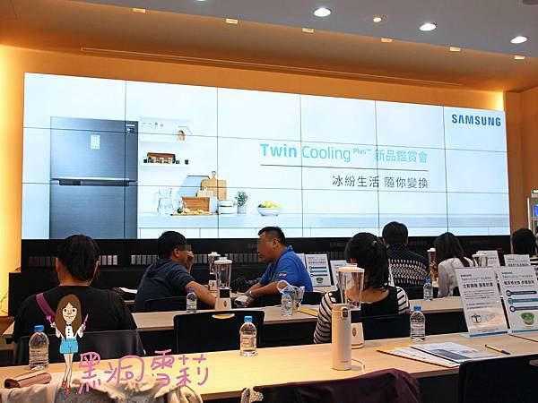 三星Twin Cooling Plus新品鑑賞會-01.jpg