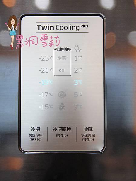三星Twin Cooling Plus新品鑑賞會-03.jpg