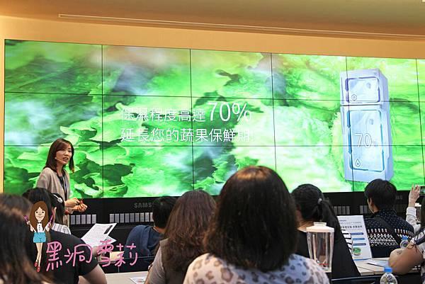 三星Twin Cooling Plus新品鑑賞會-09.jpg