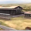 Artemis-Building work