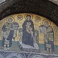 Istanbul and Hagia Sophia